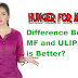 Difference Between MF and ULIP?  Which is Better?