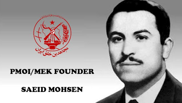 Founders of the Mojahedin: Saeid Mohsen
