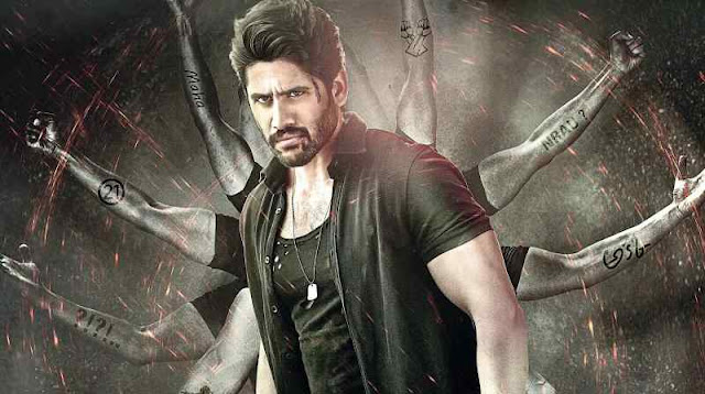 Savyasachi Review and Rating