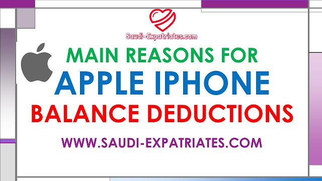 IPHONE BALANCE DEDUCTION MAIN REASONS