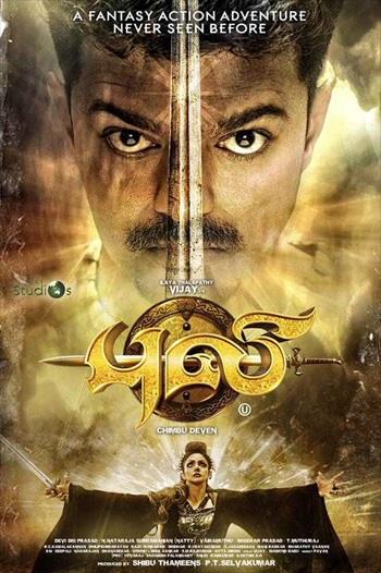Puli 2015 Hindi Dubbed Movie Download
