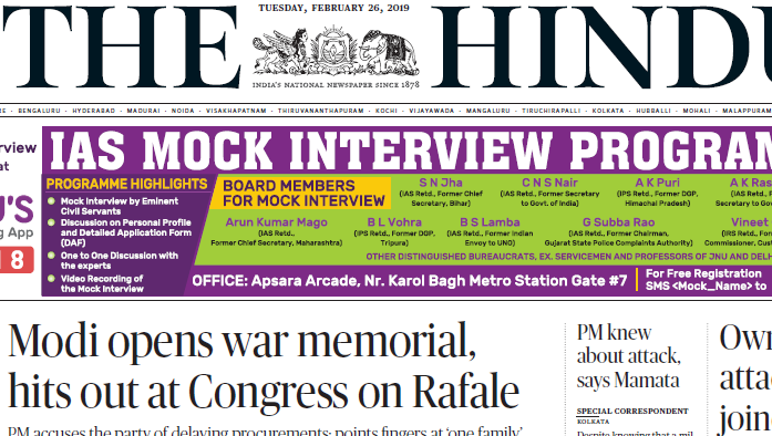 The Hindu ePaper Download 26th February 2019