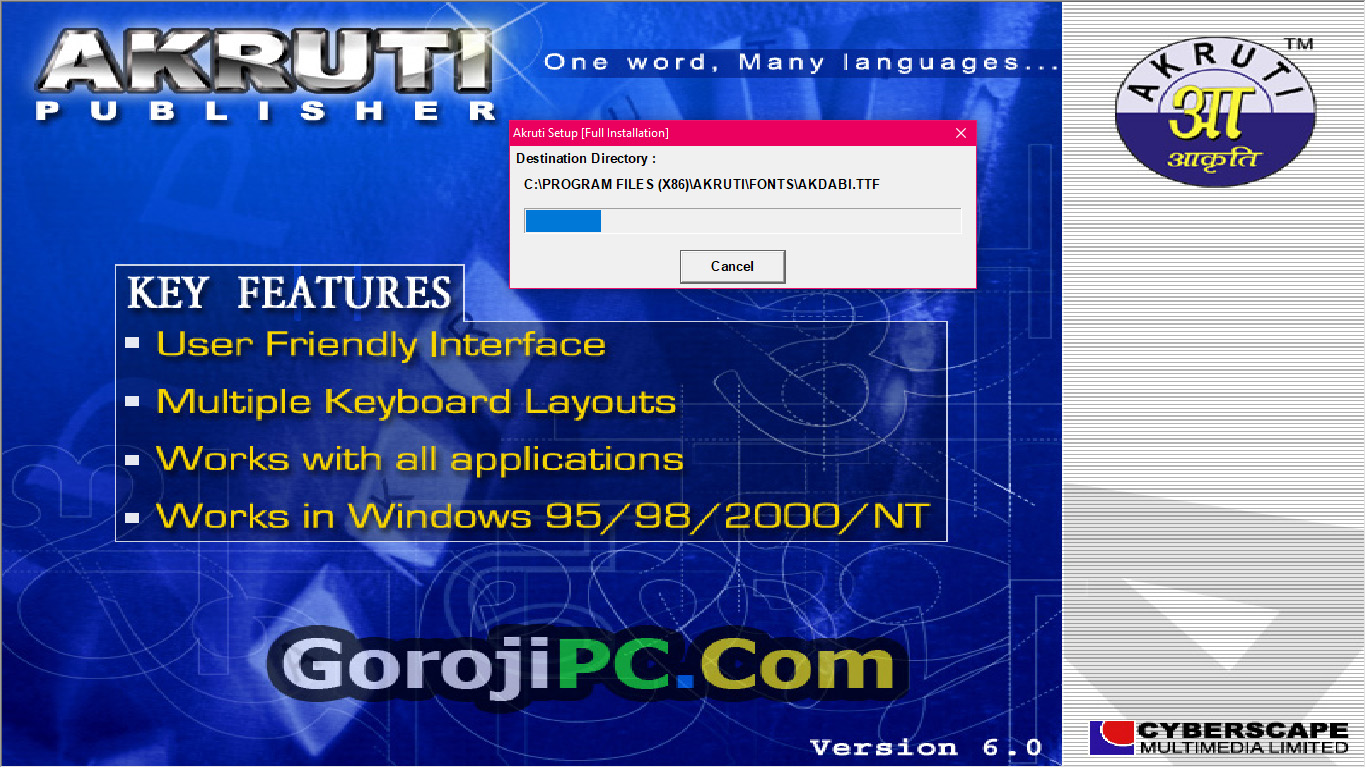 Akruti 6 0 full version with serial key No need crack,Patch