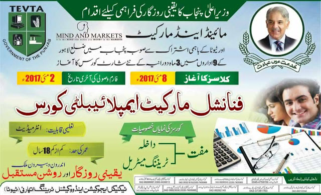 TEVTA Free Short Course Starts in Lahore