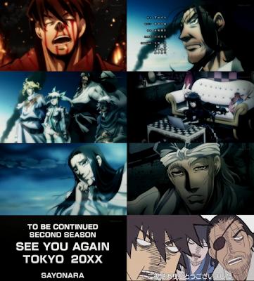 anime Drifters