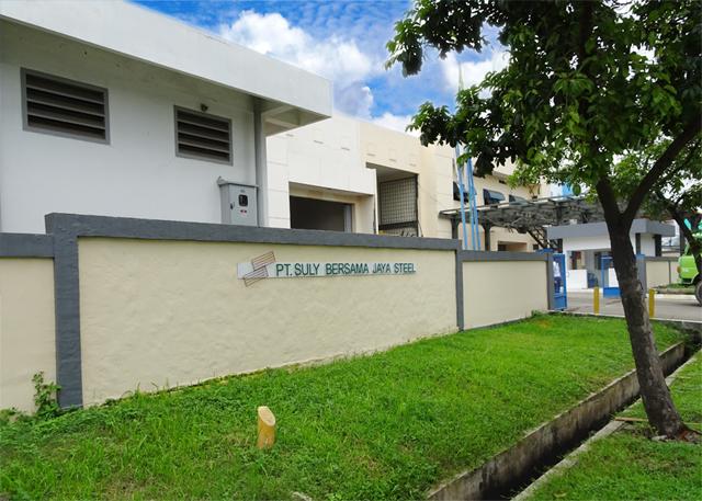 Lowongan Kerja Pabrik Lulusan SLTA Operator PT Suly Bersama Jaya Steel Jababeka Cikarang