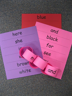 Sight Word Word Chain