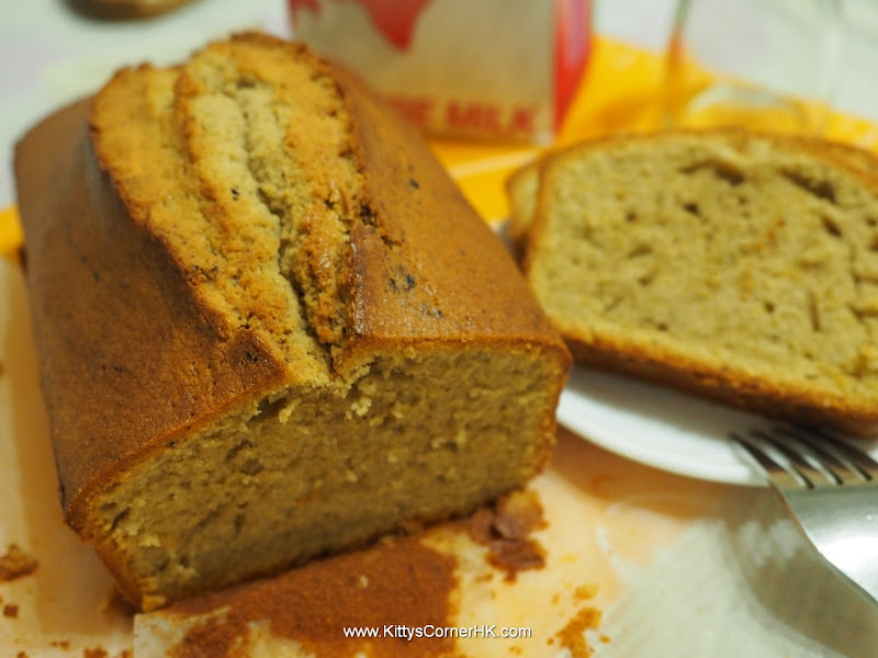Pound Butter Cake with Coffee & Dark Malt DIY recipe 鮮油咖啡黑麥芽蛋糕