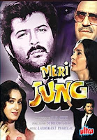 Meri Jung 1985 Hindi 720p DVDRip Full Movie Download
