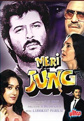 ram teri ganga maili movie download 300mb