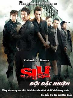 Teuk-soo-bon (2011) เอส ไอ ยู กองปราบร้ายหน่วยพิเศษลับ