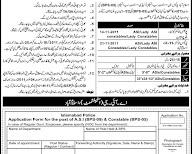 Jobs in Health Department Azad Kashmir - Daily Pak Jobs