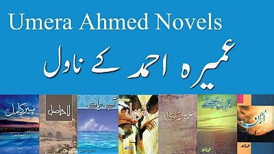 umera-ahmad-novels
