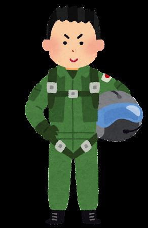 航空自衛隊員のイラスト(男性)