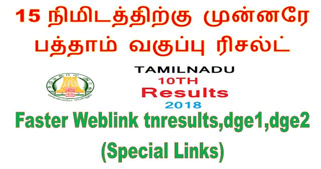 http://www.runworldmedia.com/2019/04/10th.html