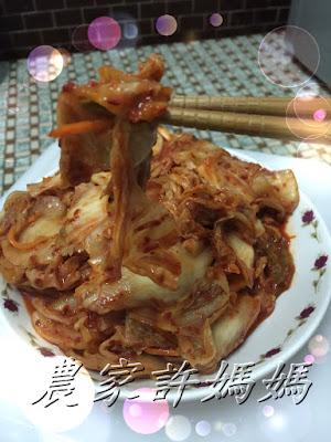 阿蕊阿蕊農家許媽媽韓式泡菜