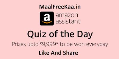 Free Daily Prize Amazon