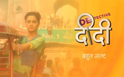 Detective Didi Serial on Zee TV