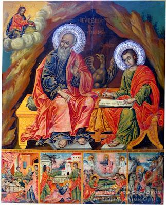 εικ. Ιερά Καλύβη «Άγιος Ιωάννης ο Θεολόγος» Νέα Σκήτη Αγίου Όρους
