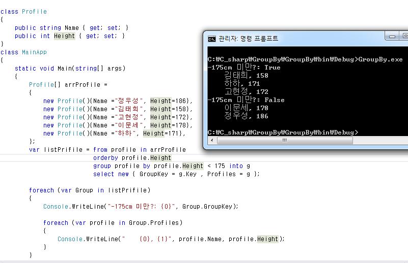 C# LINQ 의 group by 문법을 알아보겠습니다