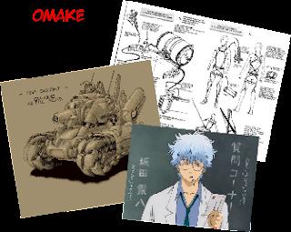 Alguns exemplos de omake em mangá, anime e jogos.