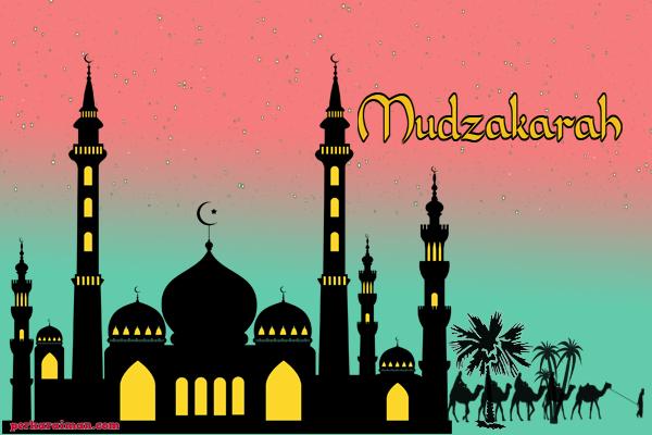 Adab Sunnah Ta'lim Wa ta'allum, pengertian ta'allum, ta'allum adalah, bacaan taklim, fadhilah amal, taklim adalah, ta'lim muta'alim, Adab taklim wa taklum, fadilah taklim wa taklum