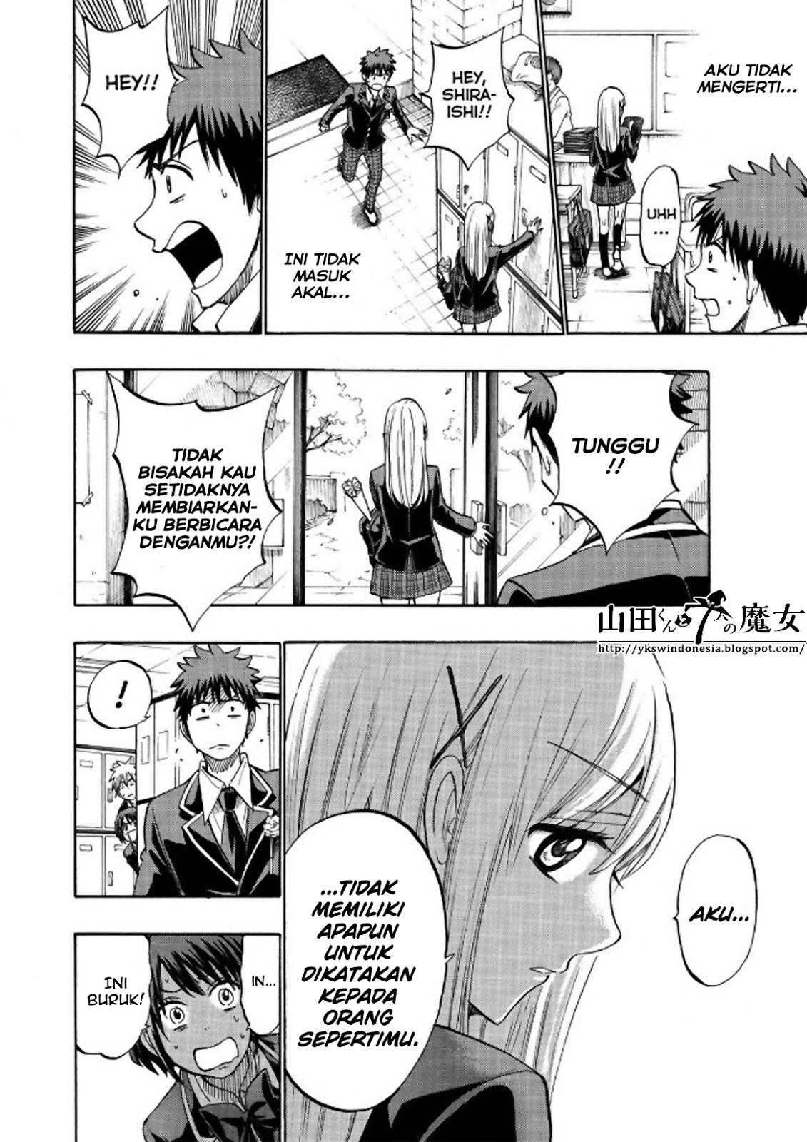 Yamada-kun to 7-nin no Majo Chapter 241-16