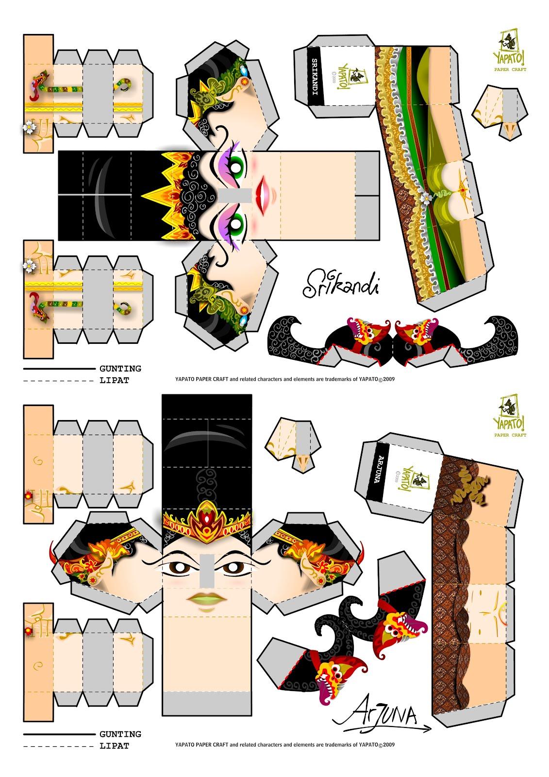 Srikandi Indonesian Papercraft