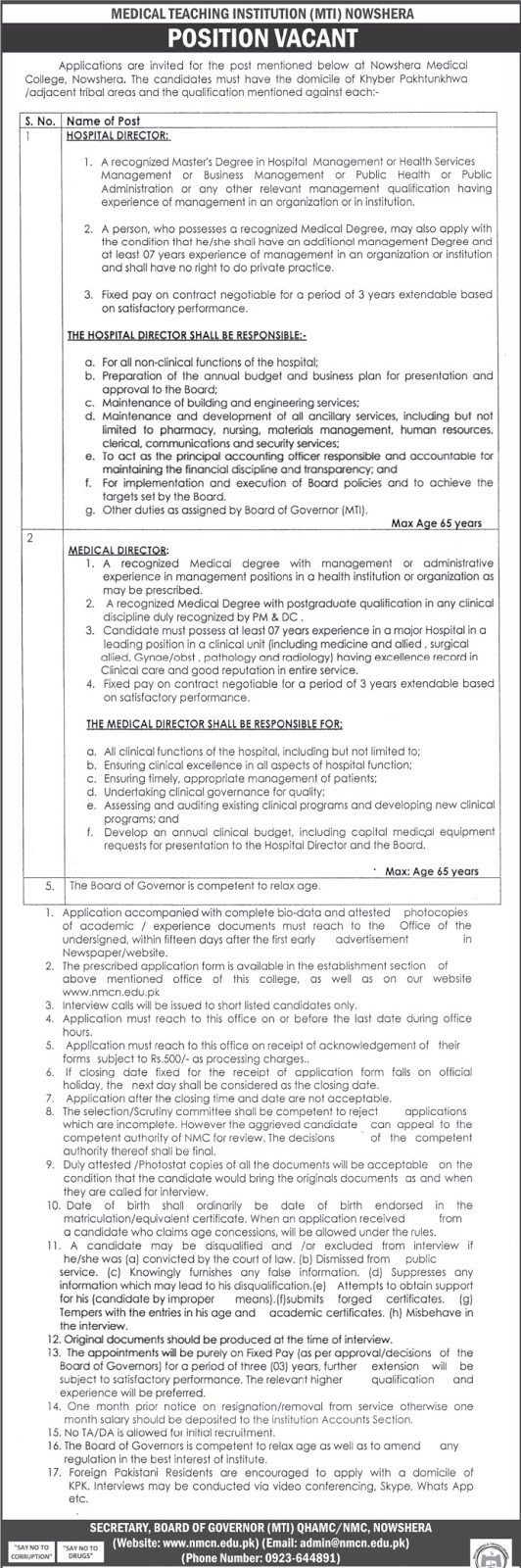 MTI Jobs In Nowshera Medical College Teaching Institutions 1 June 2017