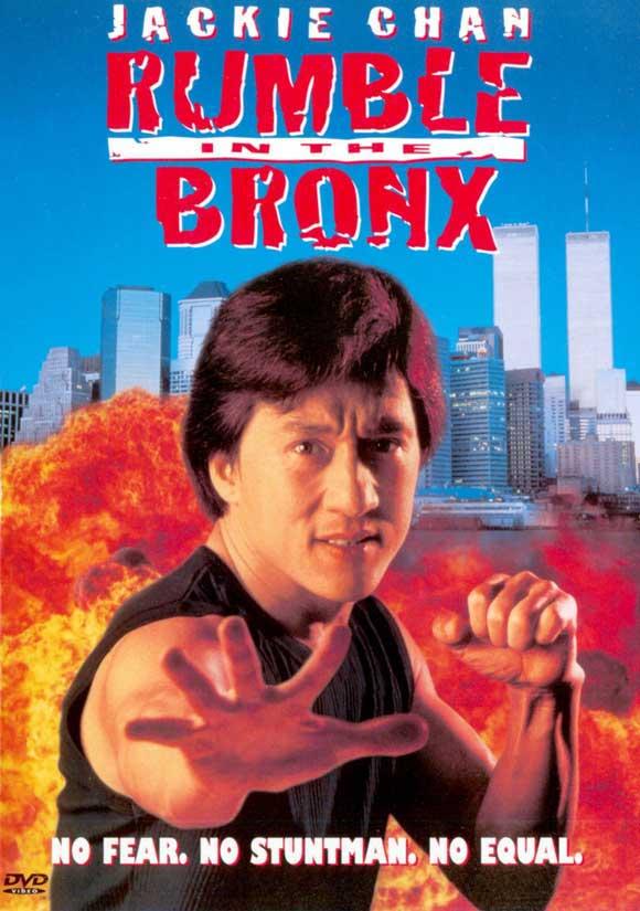 Rumble In The Bronx ใหญ่ฟัดโลก HD 1995 เฉินหลง