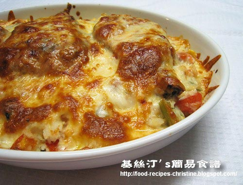 焗豬扒飯 Baked Pork Chops with Rice