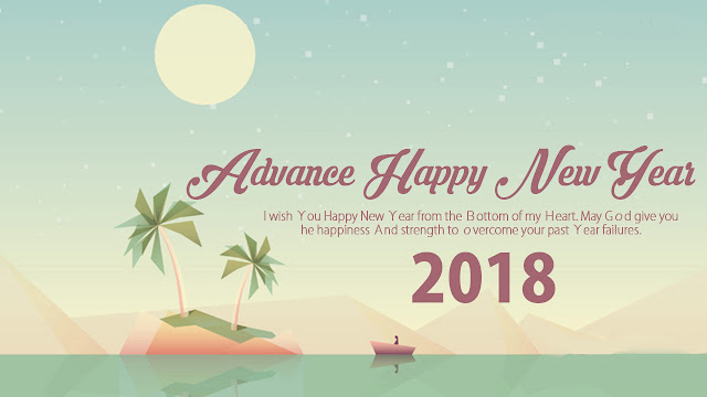 Happy New Year 2018 Clipart Images