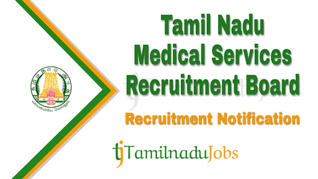 TN MRB Recruitment notification of 2019 - for Pharmacist, Laboratory Technician, Audiometrician and various - 39 post
