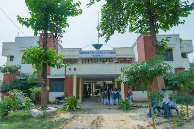 Swami Karpatri PG College