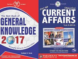 best current affairs books for competitive exams 2017