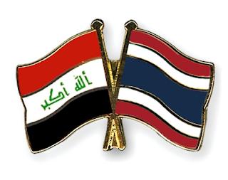 لعبة العراق وتايلاند بث مباشر اليوم الجمعة  19-10-2018 فى تصفيات كاس العالم 2018