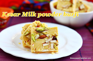 Milk powder burfi