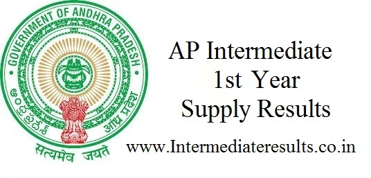 AP Inter 1st Year Supply & Betterment Results