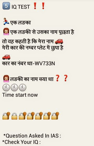 Whatsapp king Quiz Question 5