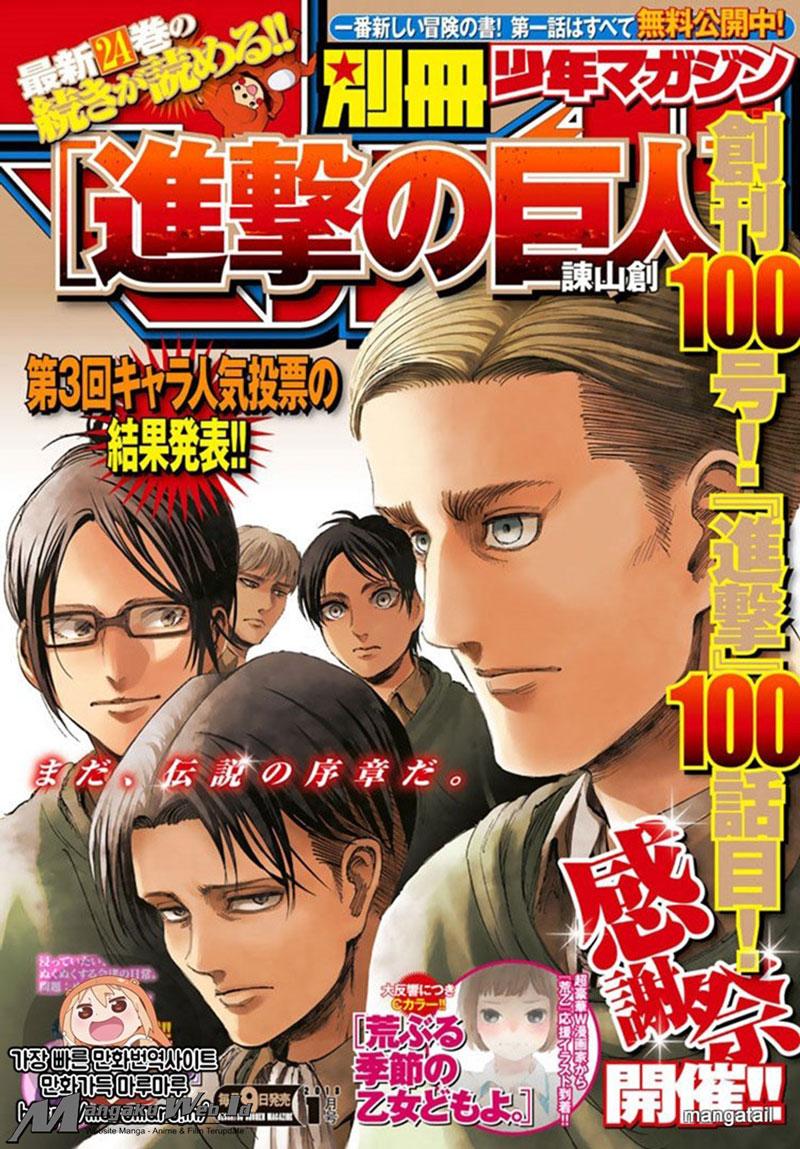 Shingeki No Kyojin: Chapter 100 - Page 2