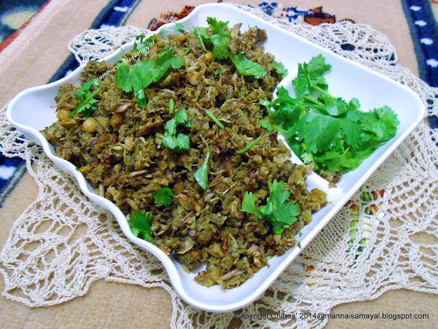 Vazhaipoo Paruppu usili [ Vazhaipoo Paruppu Masala curry ]