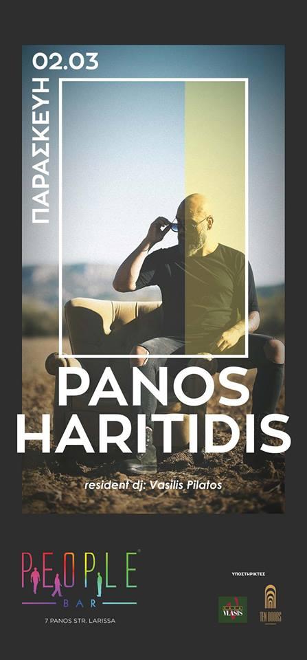 Ο DJ Panos Haritidis επανέρχεται στο PEOPLE