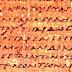 El papiro más antiguo del Evangelio de Marcos no era tan antiguo