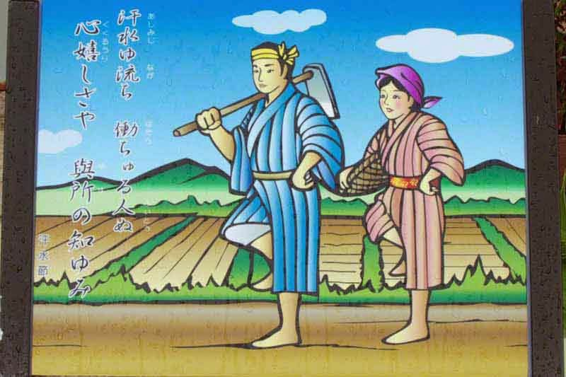 man and woman,Okinawa farmers,sign