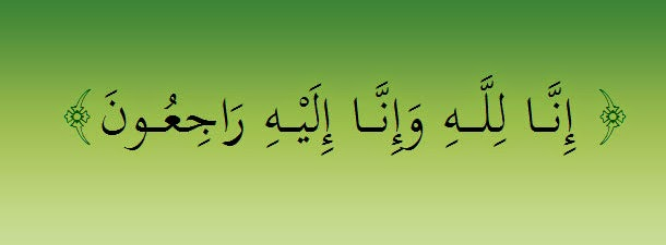 Quots In Urdu Wallpaper Islamic Software Wallpaper Greetings Download
