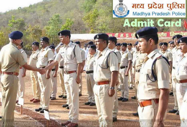 MP Police Admit Card