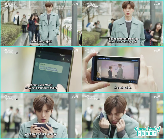 hyun min confession went viral on social media - Cinderella and Four Knights - Episode 7 Review - I Love Her, I Love Her Not