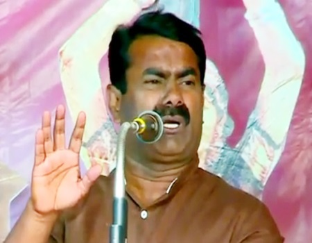 Seeman Speech Annai College Kumbakonam