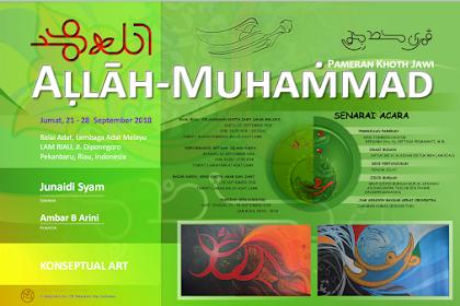 Yuk Berkunjung ke Pameran Seni Tulis Arab Melayu di Pekanbaru