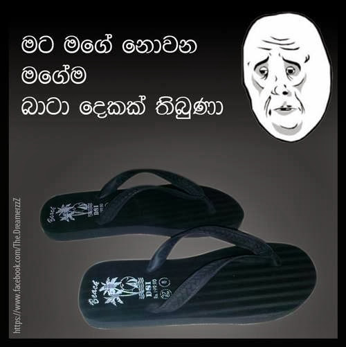 Latest Sinhala Joke Photos & Love Storyes : Sinhala